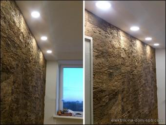 Декоративная подсветка стены