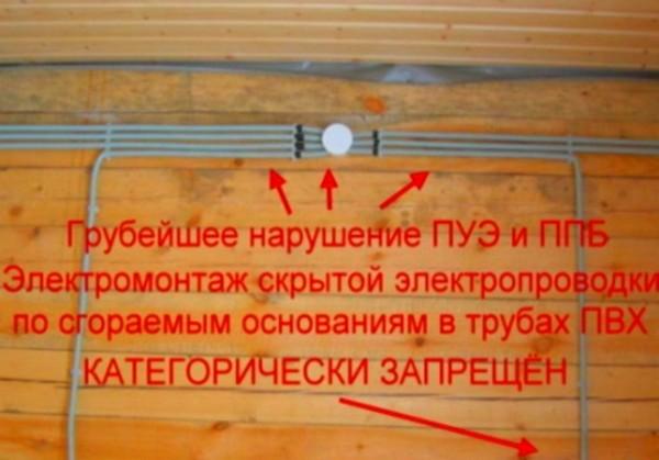 Разводка проводки на даче